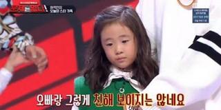 "「iKON」B.Iが15歳下の妹ハンビョルちゃんとテレビ出演!""人見知りをしています"""