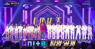 アイドル再起プロジェクト「THE UNIT」から誕生したグループの名前が発表!