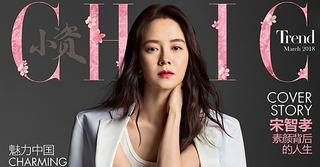 大陸をも揺るがす女優ソン・ジヒョの美貌!歴代級グラビアが公開!