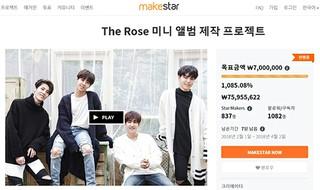 「The Rose」がクラウドファンディングで目標金額1000%を達成!?