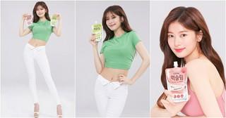 女優チョン・ソミンがダイエット健康食品のブランドガールに抜擢!