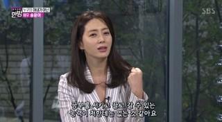 女優ソン・ユナ、夫ソル・ギョングや子どもとの日常を語る~ママの顔~
