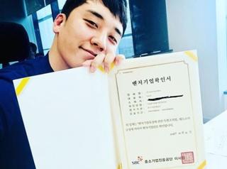 「BIGBANG」スンリが経営するアオリラーメン・・・「ベンチャー認証」受ける。