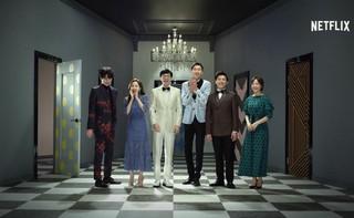 国民的MCユ・ジェソクの新感覚バラエティ番組がベールを脱ぐ!