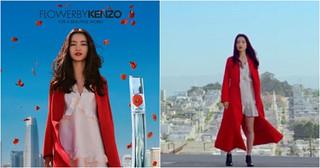 女優キム・テリ、「KENZO」の広告でサンフランシスコの街を力強く歩く!