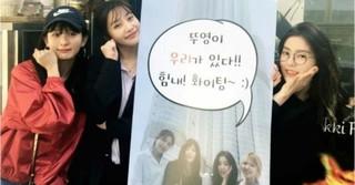 「Red Velvet」のメンバーがジョイのドラマ撮影現場に差し入れ&サプライズ訪問!