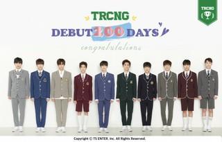新人ボーイズグループ「TRCNG」がデビュー200日をお祝いする♪