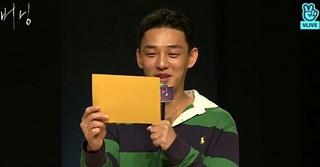 俳優ユ・アイン、映画「バーニング」へのコメントに恐縮する!?