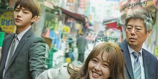 エル×コ・アラ×ソン・ドンイル主演ドラマ「ミス・ハンムラビ」の公式ポスターが公開!