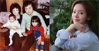 """女優ハン・ジミン一家は""""ビジュアルファミリー""""!両親の日に家族写真を公開!"""