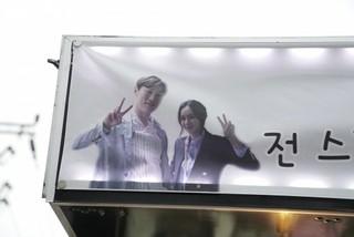 ハン・ガイン&イ・ヒジュン、出演中のドラマ「ミストリス」の現場にケータリングの差し入れを贈る♪