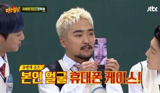 「BIGBANG」や「WINNER」のグッズよりも売れているスマホケースとは?!