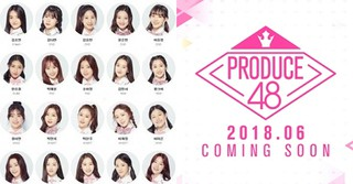 Mnet「PRODUCE48」に参加する96人の少女たちのプロフィールがついに公開!