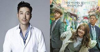 俳優ユン・テヨン、飲酒運転により出演が決まっていたドラマ2本を降板。