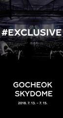 「EXO」、7月13~15日にソウルでアンコールコンサートを開催決定!
