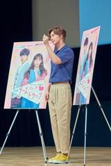 俳優パク・ヘジン、映画「チ・イン・ト」日本公開を前にプロモーションを行う♪