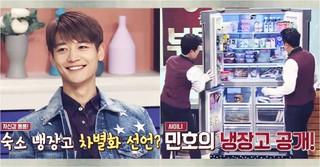 「SHINee」の冷蔵庫の中身が衝撃的!?「冷蔵庫をお願い」にミンホがゲスト出演♪