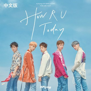 「N.Flying」が中国語バージョンの楽曲リリースで中華圏ファンのハートも掴む!?