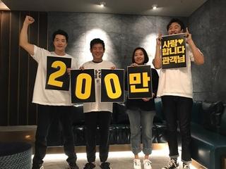 クォン・サンウ&ソン・ドンイル&イ・グァンス主演「探偵:リターンズ」、観客動員200万人突破で感謝のショット公開
