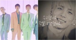 """「SHINee」正規6集最後のアルバム""""EP.3""""がついに公開!故ジョンヒョンへの思いが込められる。"""
