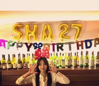 元「Wonder Girls」アン・ソヒ、27歳の誕生日を迎える♪