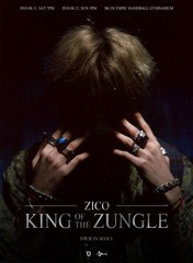 「Block B」ZICO、デビュー以来初となる単独コンサートを開催へ!