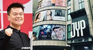 「JYP」パク・ジニョン、新社屋移転で旧社屋への感謝を綴る。