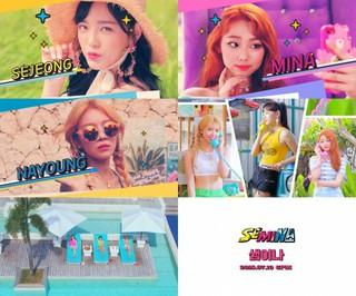 「gugudan」の派生ユニット「SEMINA」が初シングルのMVティーザーを公開!