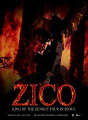 """歌手ZICO、初単独コンサートのポスターが公開!""""ジャングルのキング"""""""