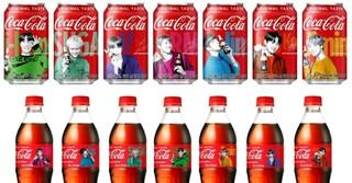 「防弾少年団」がモデルをつとめる「コカ・コーラ」の缶&ペットボトルにも登場!?
