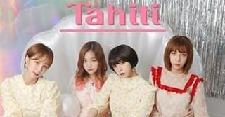 ガールズグループ「Tahiti」がデビュー6年で解散を迎える。
