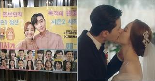 俳優パク・ソジュン、ドラマ「キム秘書がなぜそうか?」の終演コメントを伝える♪