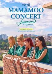「MAMAMOO」、単独コンサート「4Season S/S」のチケットをオープンから2分で完売!