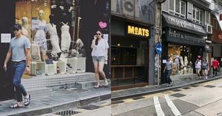RAIN&キム・テヒ夫婦、今度は香港でのデート姿がキャッチされる!