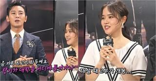 女優キム・ヒャンギの進路を心配する「神と共に」のおじさんたちが可愛い!?