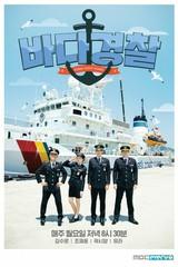 猛暑も吹き飛ばす!?新番組「海警察」の涼やかな公式ポスターが公開!