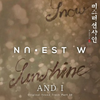 「NU'EST W」、ドラマ「ミスター・サンシャイン」の第10弾OSTを歌う!