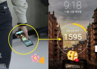 「東方神起」ユンホ、トップスターが使っているアプリとは?