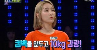 「Wonder Girls」出身のイェウン、自身のダイエット法を伝授!1年かけて10キロ減量!?