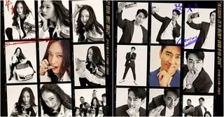 ドラマ「プレイヤー」、ソン・スンホンらメインキャストのキャラクターポスターが公開!