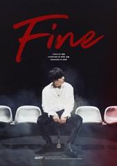 """「GOT7」ユギョムのソロ曲""""Fine""""のMV公開を前にティーザーが公開!"""