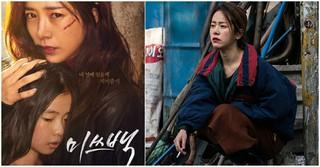 女優ハン・ジミン主演映画「ミス・ペク」が10月11日に公開決定!破格的変身に期待!