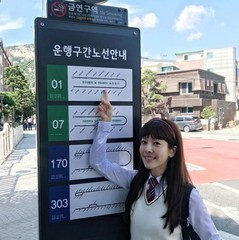 女優ハン・ジミン、ドラマ「知ってるワイフ」での制服姿を公開!