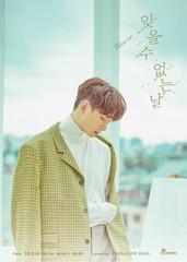「2PM」ジュノ、デビュー10周年記念初単独ファンミのチケットを瞬時に完売!