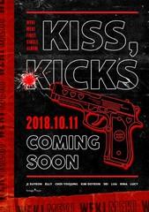 「Weki Meki」が新譜「KISS,KICKS」のティーザーポスターを公開!