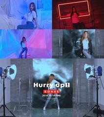「ELRIS」ソヒ、ソロデビューを前に短いスポイラー映像を公開!