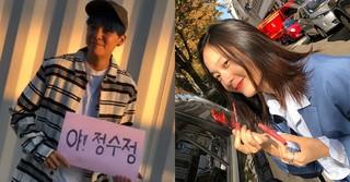 """「f(x)」Amberがクリスタルのドラマ撮影現場を訪問!""""おい、チョン・スジョン"""""""