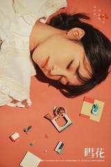 "「Apink」チョン・ウンジ×ソヌ・ジョンアのコラボに期待大!新曲""箱"""