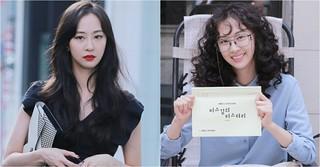 元「SISTAR」ダソム、新ドラマ「ミス・キムのミステリー」でヒロインを演じる!