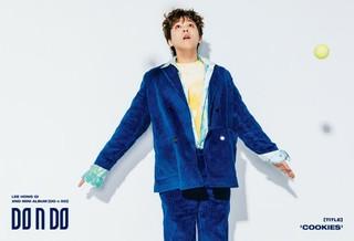 「FTISLAND」イ・ホンギ、ソロアルバム「DO n DO」のコンセプトフォト第二弾を公開!